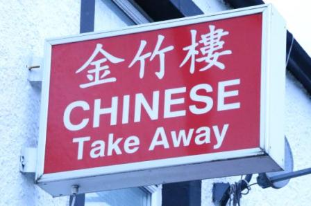 bangor-chinese-takeaway